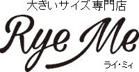 Rye Me
